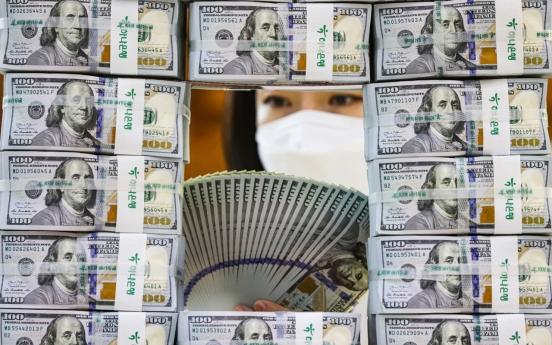 Korea raises $1.3 billion via forex bonds