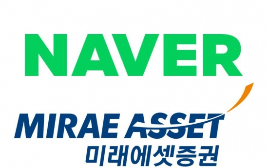 Naver, Mirae Asset's W500b stock swap back to limelight amid tech crackdown