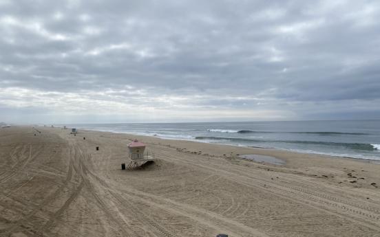 [Photo News] Massive oil spill off California coast