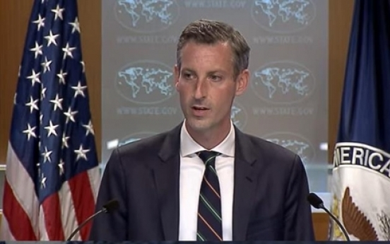 US supports humanitarian aid for N. Korean people: State Dept.