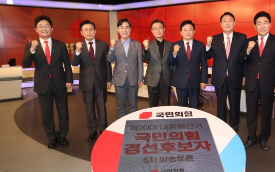 Main opposition's presidential candidates shortlisted to 4, ex-Jeju Gov. Won makes cut