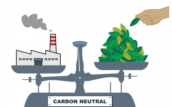 Seoul raises emissions reduction target