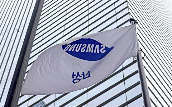 Samsung Electronics expects to post all-time high earnings in Q3