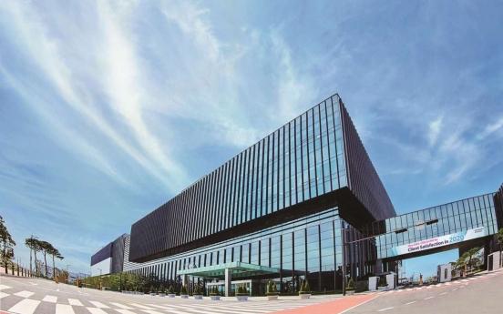 Samsung Biologics signs CDMO deal with US-based drugmaker