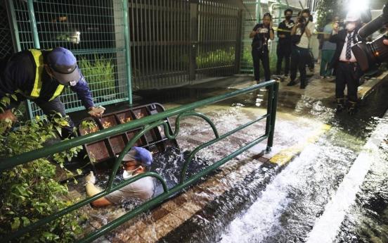 Magnitude 5.9 quake halts trains in Tokyo area; 30 injured