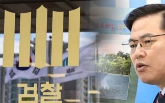 Police seize key suspect's phone in Seongnam land development scandal