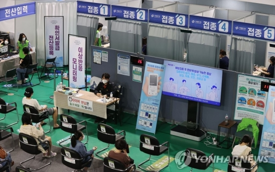 More than 30m people fully vaccinated in S. Korea