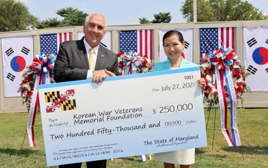 Maryland to open new 'Koreatown'