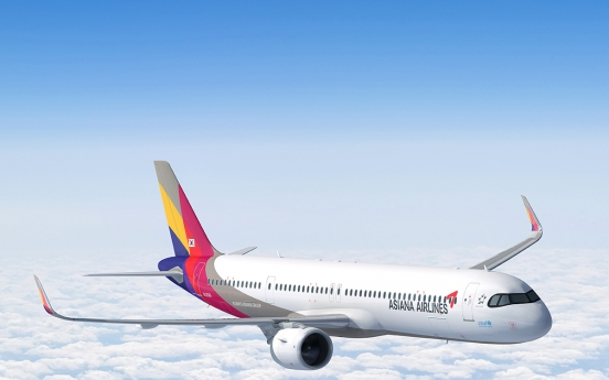 Asiana to resume business class services on domestic flights after 18-year hiatus