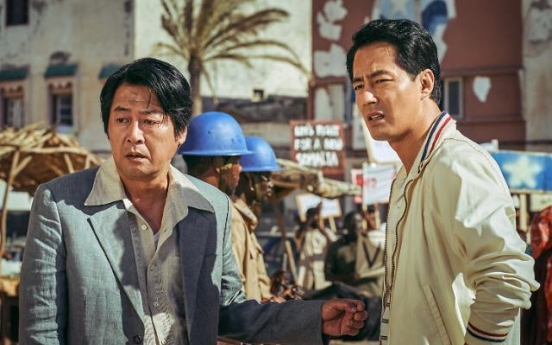 London Korean Film Festival to be held in November