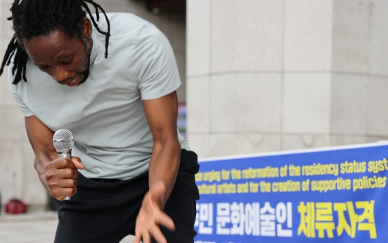 [Us and Them] Migrant workers' struggles in Korea continue despite better awareness