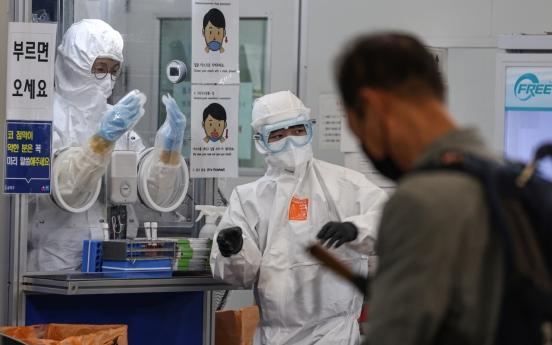 Korea's blueprint for post-vaccine normal begins to take shape