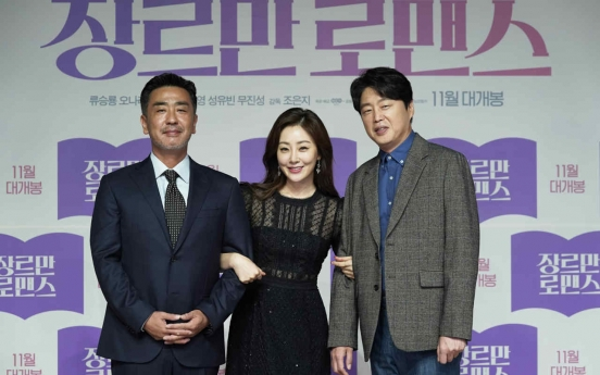 'Perhaps Love' promises to be a heartwarming rom-com