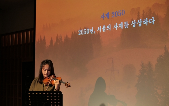 Concert to present climate change-affected 'Four Seasons'