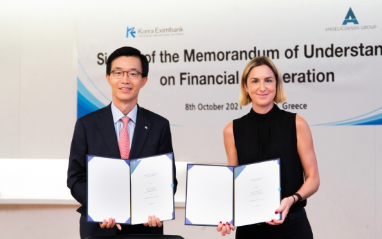 Export-Import Bank signs MOU with Greek shipping company to finance new orders