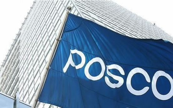 Posco's Q3 operating income at record high on robust demand