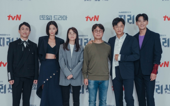 'Jirisan' to show breathtaking action scenes set against spectacular mountains