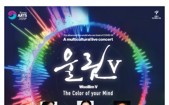 Korea Arts Group hosts 'the color of your mind' multicultural concert