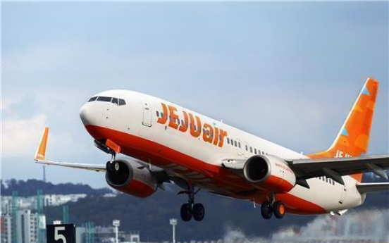 Jeju Air to raise W127b via stock sale for post-pandemic biz