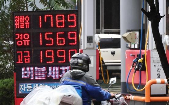 [News Focus] Gasoline prices reach 82-month high in Korea