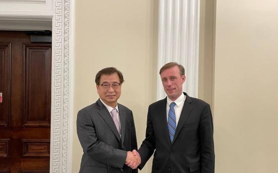 S. Korea aims to swiftly reopen talks with N. Korea: NSC
