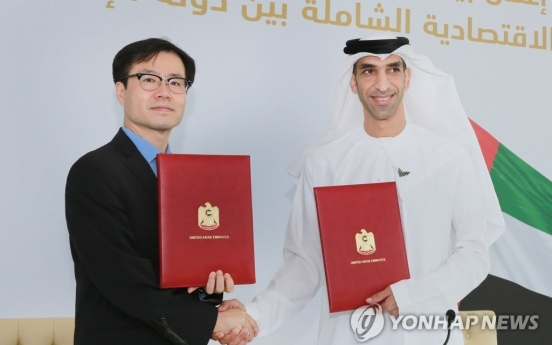 S. Korea, UAE agree to push for free trade deal