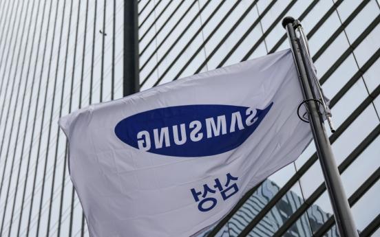 Samsung Electronics shares reenter 70,000 won range