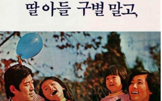 [News Focus] Seoul to see population per household sink below 2.0