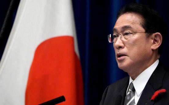 Kishida sends offerings to controversial Yasukuni Shrine: report