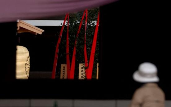 Seoul 'regrets' over Kishida's Yasukuni offering