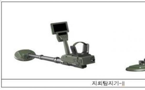 S. Korea to start deploying new hand-held mine detector next year