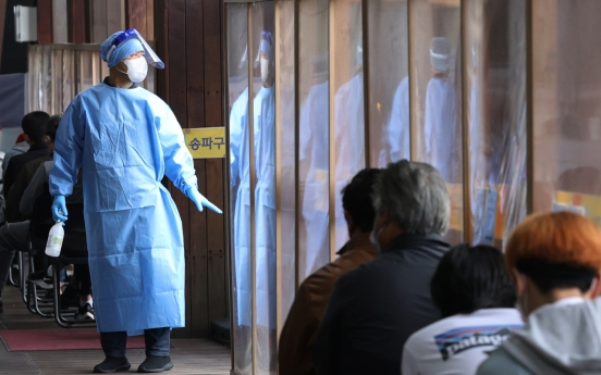 New virus cases hit 3-month low; eased rules on private gatherings in force