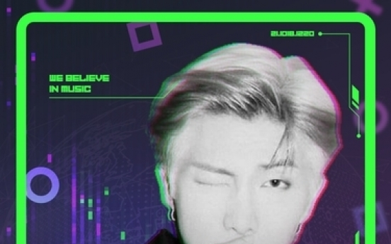 Big Hit Music to host global audition to recruit talent