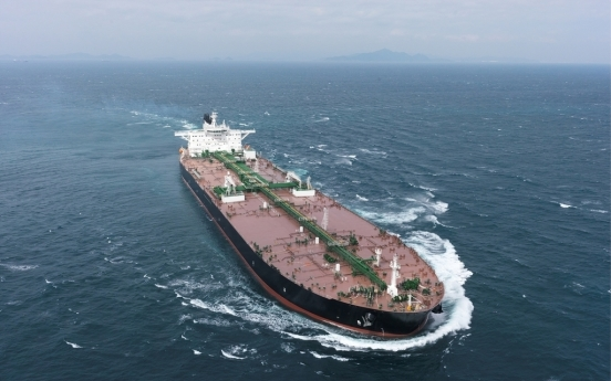 Korea Shipbuilding grabs W416b order for 2 container carriers