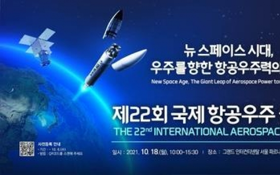 US general calls for strong space partnership with S. Korea