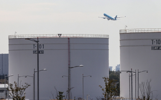 Weaker won, rising fuel price knock airlines' confidence in recovery