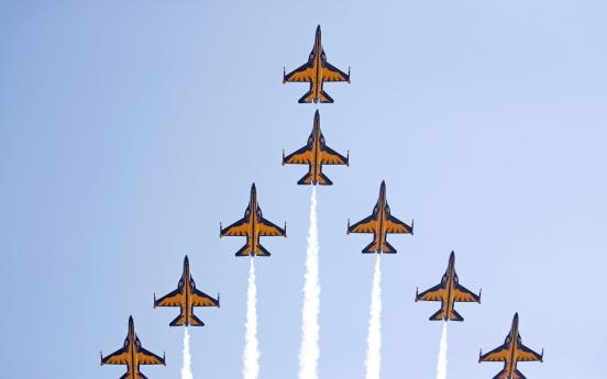 S. Korea to kick off large-scale defense exhibition