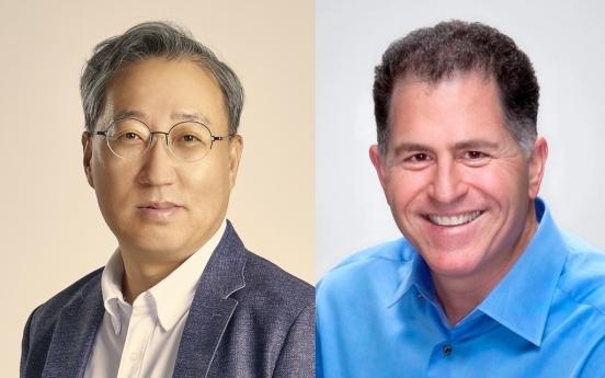 Kakao Bank, Dell heads discuss future finance platform