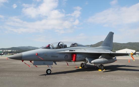 International defense exhibition kicks off, cutting-edge weapons on display