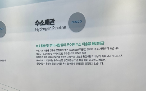 Posco locally develops special steel pipes for hydrogen transportation