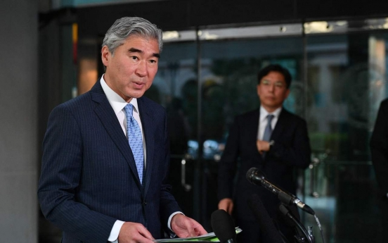 US nuclear envoy to visit Seoul this week to discuss 'end-of-war' declaration