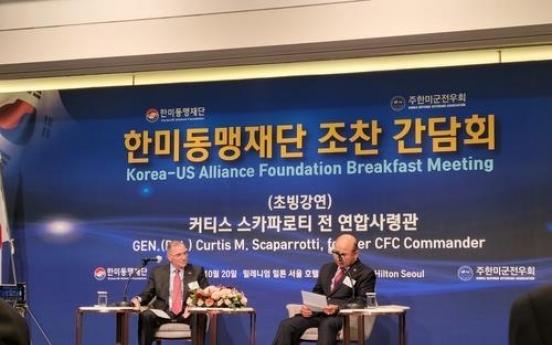 N. Korean threat won't change even after end-of-war declaration: ex-USFK chief