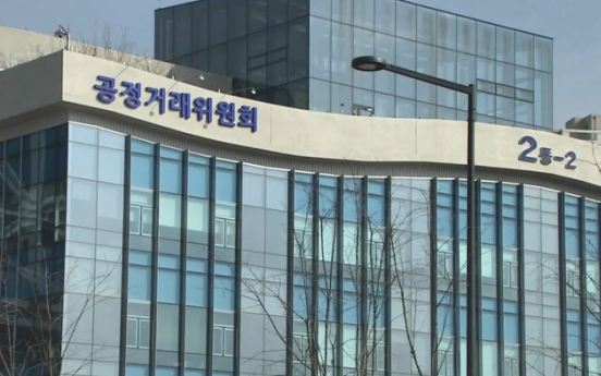 Kumho Group looked into most times by antitrust watchdog for violation