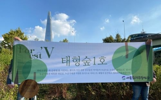 BTS fans, environmental group build forest along Han River in honor of BTS member V