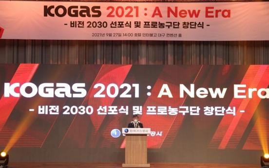 KOGAS propels new LNG businesses