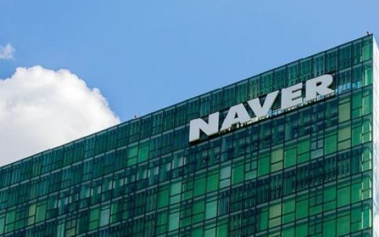 Naver's Q3 net up nearly 40% on pandemic-driven biz