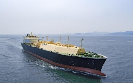 Daewoo Shipbuilding grabs W232b order for 1 LNG carrier