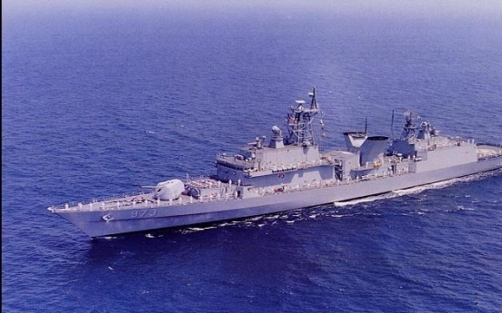 Navy gets upgraded destroyer with stronger anti-sub capabilities