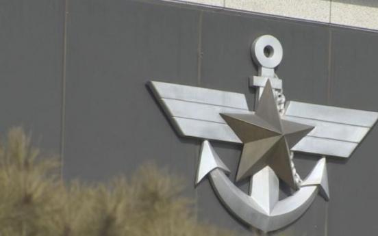 S. Korea to hold annual Hoguk defense exercise next week