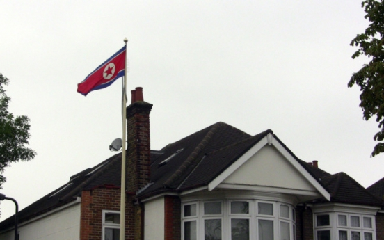 N. Korean delegation to attend UN climate conference in Glasgow
